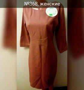 Платье новое, размеры 50, 52