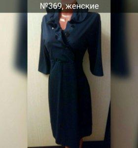 Платье новое, 52, 54, 56 размеры