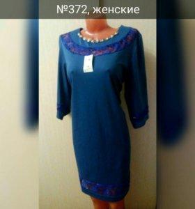 Платье новое, 50, 52 размер