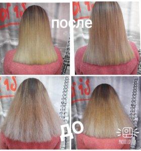 Кератиновое выпрямоение волос