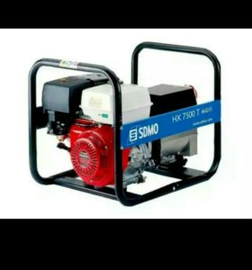 Бензиновый генератор( аренда)