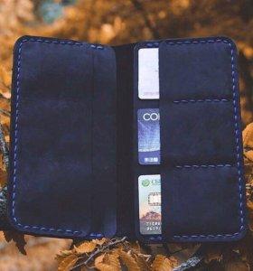 Портмоне кошелёк