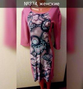Платье новое, размер 56, 58