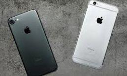 🔥 iPhone 7