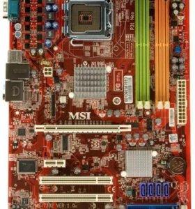Материнская плата MSI 4х ядерный процессор