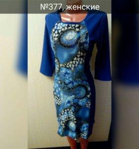 Платье новое, размер 52, 54