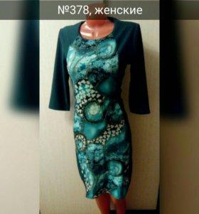 Платье новое, размер 50