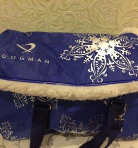 Мягкая,теплая сумка-переноска для маленьких собак