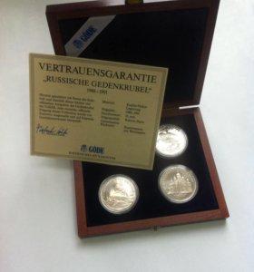 Набор юбилейных монет СССР Proof (ПРУФ) в коробке