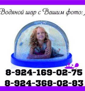 Изготавливаем на заказ водяные фото шары