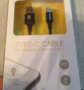 Продам новый USB кабель