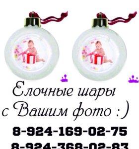 Изготавливаем новогодние шары с Вашим фото
