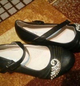 Туфли новые.Срочно!!!!