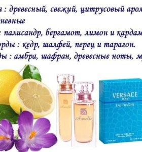 Versace - Eau Fraiche.