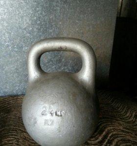 Гиря спортивная 24 кг и 16 кг .