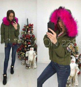 Куртка (зима) 🌨