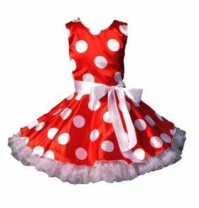 Пошив танцевальных и карнавальных костюмов