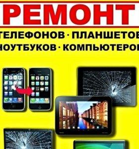 Ремонт планшета