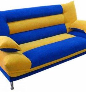 Диваны книжка недорого новая мягкая мебель