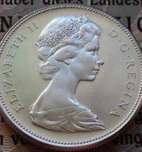 Доллар 1967 г