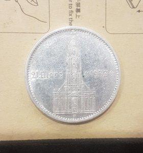5 марок Кирха Подписная
