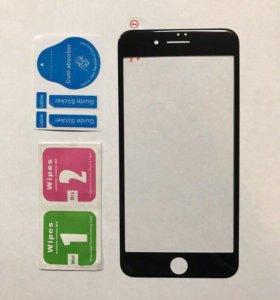 3D стекла на айфон 6,7 все цвета