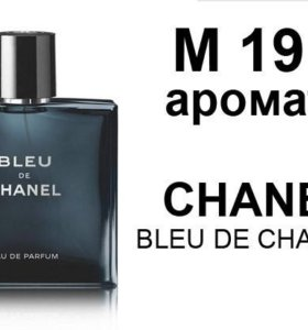 Арабский парфюм