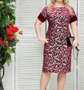 Платья 50-52 размера