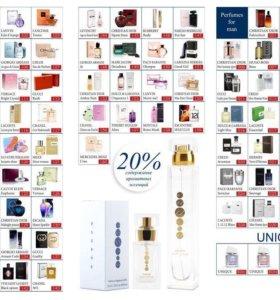 Элитный и качественный парфюм от компании essens.