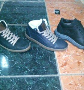 Кожа зима ботинки