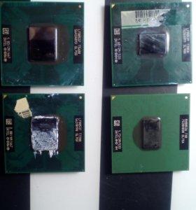 Процессоры для ноутбуков/ПК P3/4, Core2 Duo и т.д.