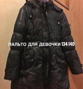 Пальто для девочки зима 134-146