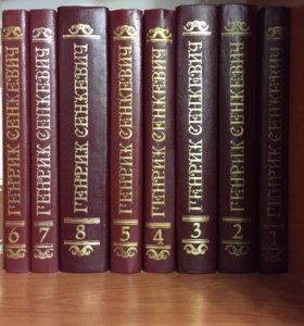 Книги.Генрик Сенкевич.8 томов