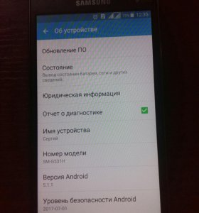 Samsung Galaxy Grand Prime Duos.