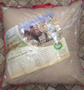 Подушка из верблюжьей шерсти