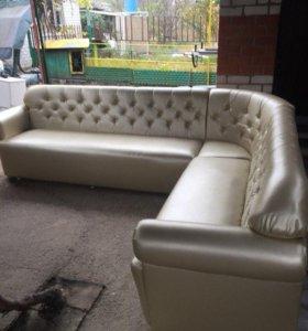 Угловой диван 3.20м Х 2.40м