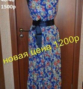 платье в пол синие в цветы