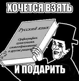 Помогу с заданиями по русскому языку.