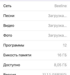 Айфон 5S-16gb
