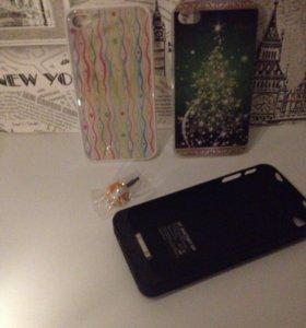 Чехол-зарядка для iPhone 4-4s