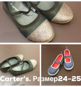 Туфли carter's для девочки р. 24-25