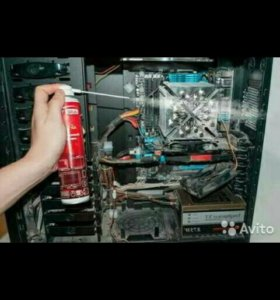 Ремонт компьютера. Ремонт компьютеров на дому