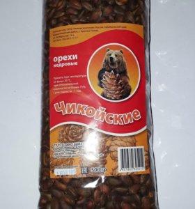 Кедровый орех калиброванный 500 грамм