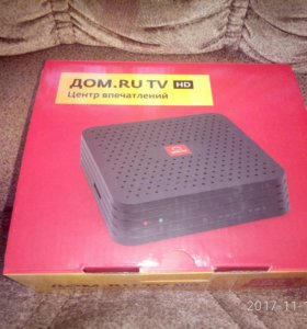 ТВ приставка Дом ру HD5000