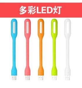 USB светильник.