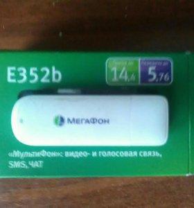 USB-модем Мегафон без сим карты 150 руб