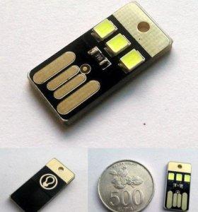 USB подсветка.