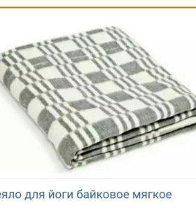 Одеялки для йоги