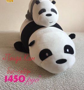 Игрушка панда большая и маленькая