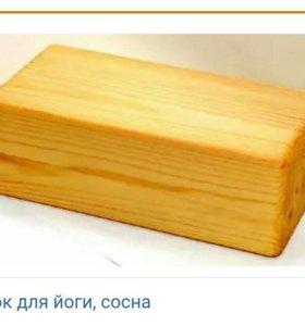 Блок для йоги из сосны